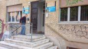 L'ingresso della Casa della Salute